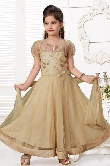 Beige Imported Anarkali Suit with Embroidery