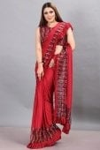 Red Imported Lycra Ruffle Saree
